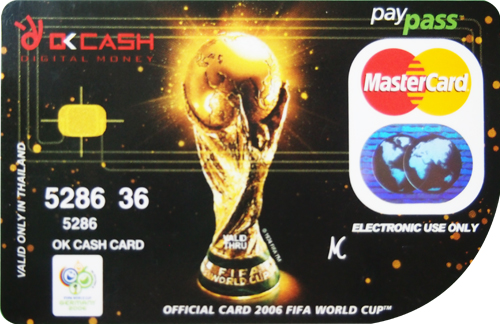 Payment Solution FIFA Card 2006
